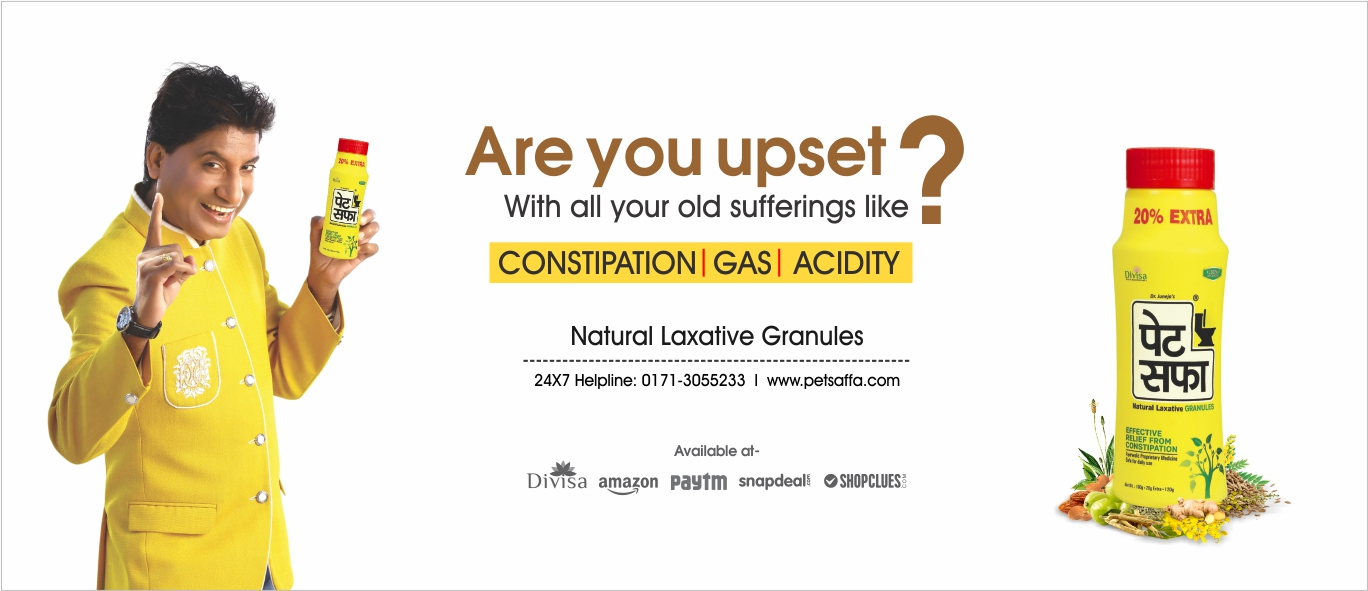 best-ayurvedic-churna-for-constipation-petsaffa